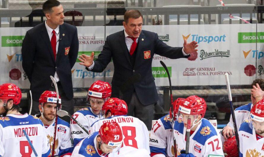 Россия – Чехия: чего ждать от россиян на старте чемпионата мира по хоккею?