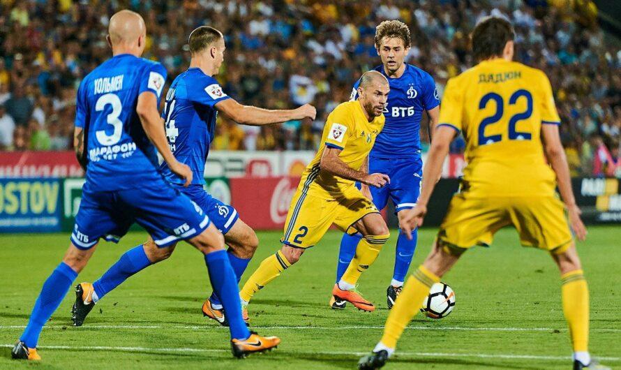 Ростов – Динамо Москва: долгожданный старт сезона